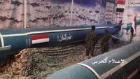 Yemen Hizbullahının Vurduğu Cidde'de Yüzlerce Suudi Askeri Geberdi, Olağanüstü Hal İlan Edildi