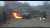 Yemen Hizbullahı, 120 Suud Askeri İle İşbirlikçisini Öldürdü
