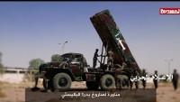 Yemen Hizbullahı Suud İşbirlikçilerin Hudeyde Sahilleri Bölgesindeki Karargahını Badr-1 Füzesiyle Vurdu: 40 Ölü