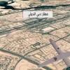 Yemen Hizbullahına Ait İHA'lar Dubai Havaalanını Bombaladı