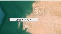 Yemen Hizbullahına Bağlı Özel Kuvvetler Suudi Arabistan'ın Cizandaki Deniz Üssünü Vurdu