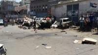Yemen'de İntihar Saldırısı: 43 Şehit