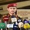 Yemen'de 200'ü aşkın Suudi asker öldürüldü
