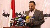 Salih Semad: Yemen'in dışarıdan silah satın almaya ihtiyacı yok