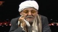 Siyonistlere Meydan Okuyan Yemen'in Taiz Kenti Müftüsü'nün Oğlu, Suikastten Kurtuldu