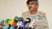 Yemen Ordu Sözcüsü: Birçok Sürpriz Saldırı Yolda