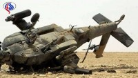 Yemen Hizbullahı Suud Koalisyonuna Ait Bir Apaçi Helikopterini Düşürdü