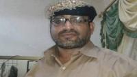 Suud İşbirlikçilerin Meha Sahilleri Komutanı Albay Eymen Tarık Salih Öldürüldü