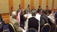 Yemenli gruplar başkanlık konseyinin kurulması konusunda anlaştılar