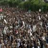 Foto: Yemen Halkı, Siyonist Suud Rejimine Meydan Okudu