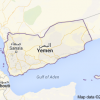 Yemen sağlık bakanlığı yardım talebinde bulundu