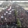 Video: Yemen Halkı İşgalcilere Meydan Okudu