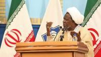 Foto: Nijerya Hizbullahi Hareketi lideri Şeyh İbrahim Zakzaki, İran'da çalışmalarından dolayı onurlandırıldı