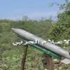 Yemen Hizbullahı İşgalcilere Ağır Darbeler Vuruyor: 6 Askeri Araç, 1 İHA İmha Edildi, Onlarca İşgalci Öldürüldü